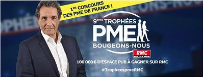 Trophée des PME